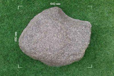 камень ВАЛУН S-06