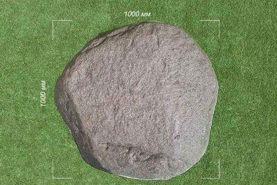 камни для декора ВАЛУН L-02